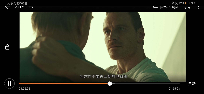 Screenshot_20181130_151836_com.huawei.himovie.jpg