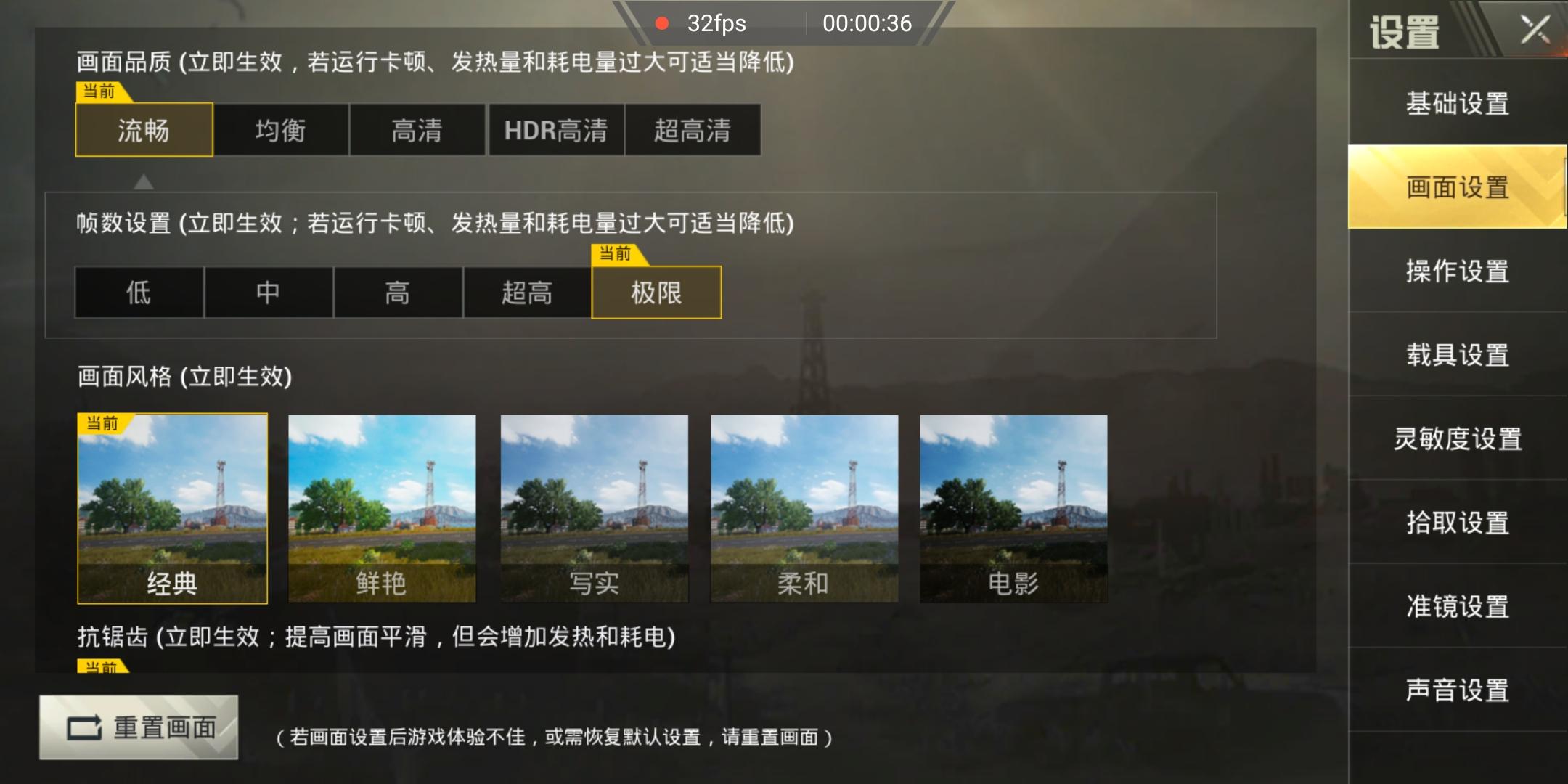 Screenshot_20181130_154032_com.tencent.tmgp.pubgm.jpg