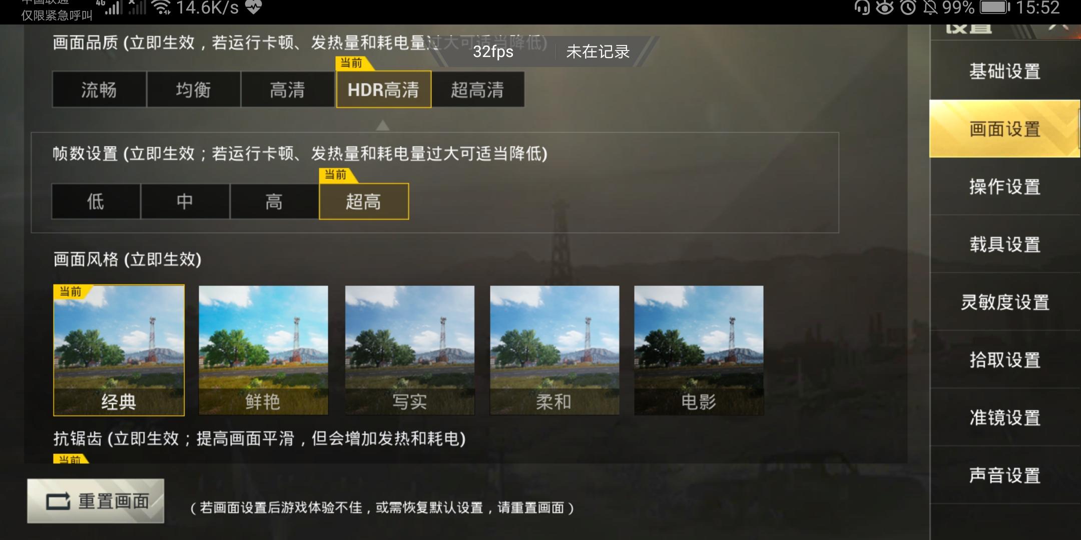 Screenshot_20181130_155247_com.tencent.tmgp.pubgm.jpg