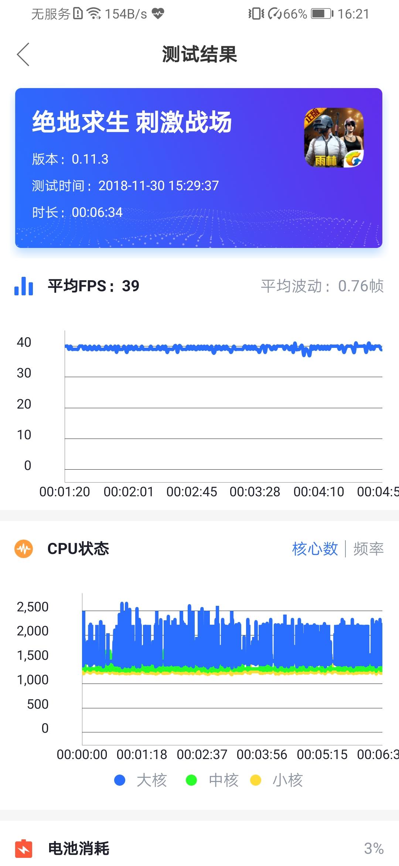 Screenshot_20181130_162106_com.af.benchaf.jpg