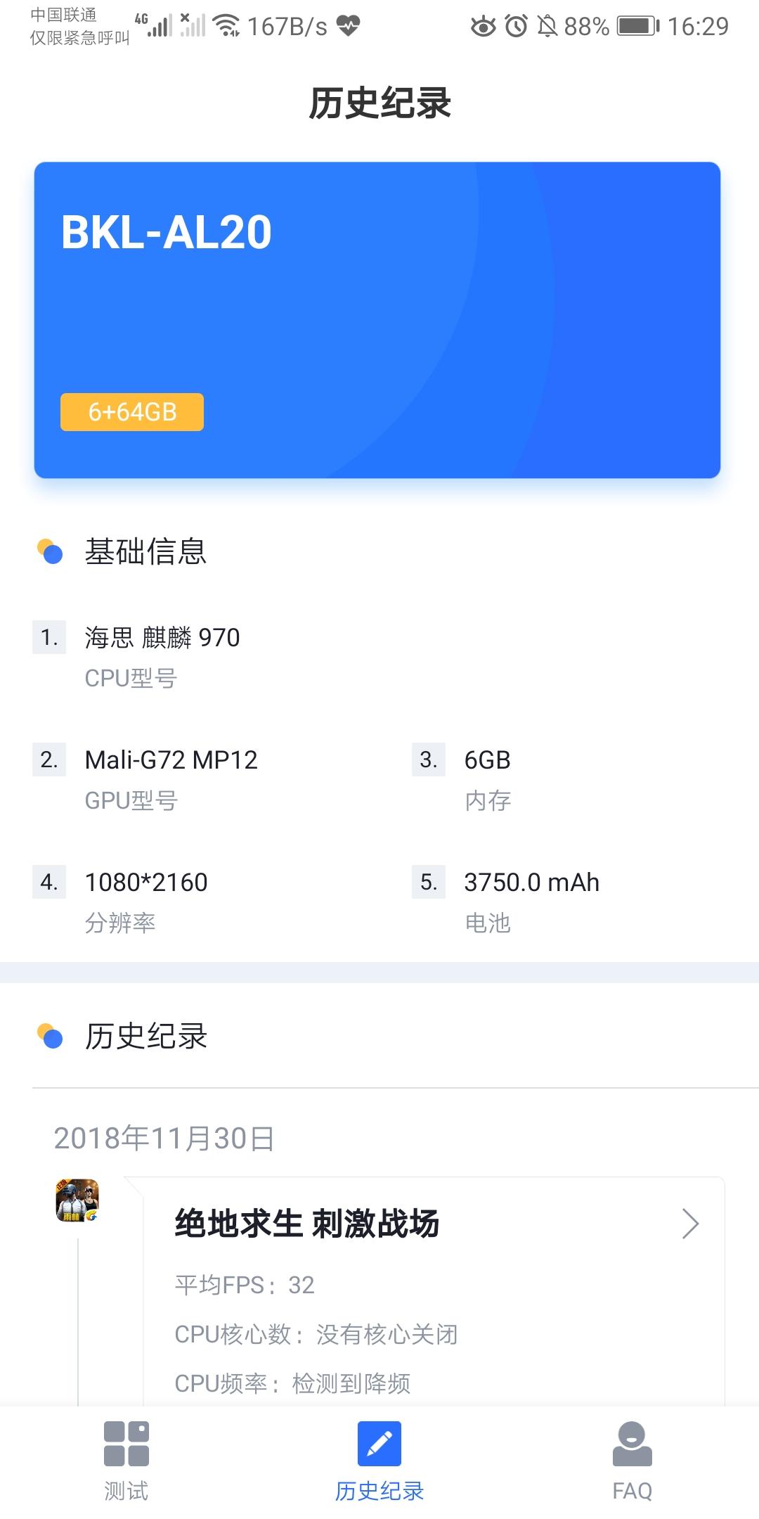 Screenshot_20181130_162901_com.af.benchaf.jpg