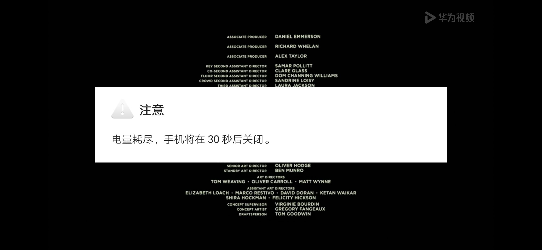 Screenshot_20181130_155833_com.huawei.himovie.jpg