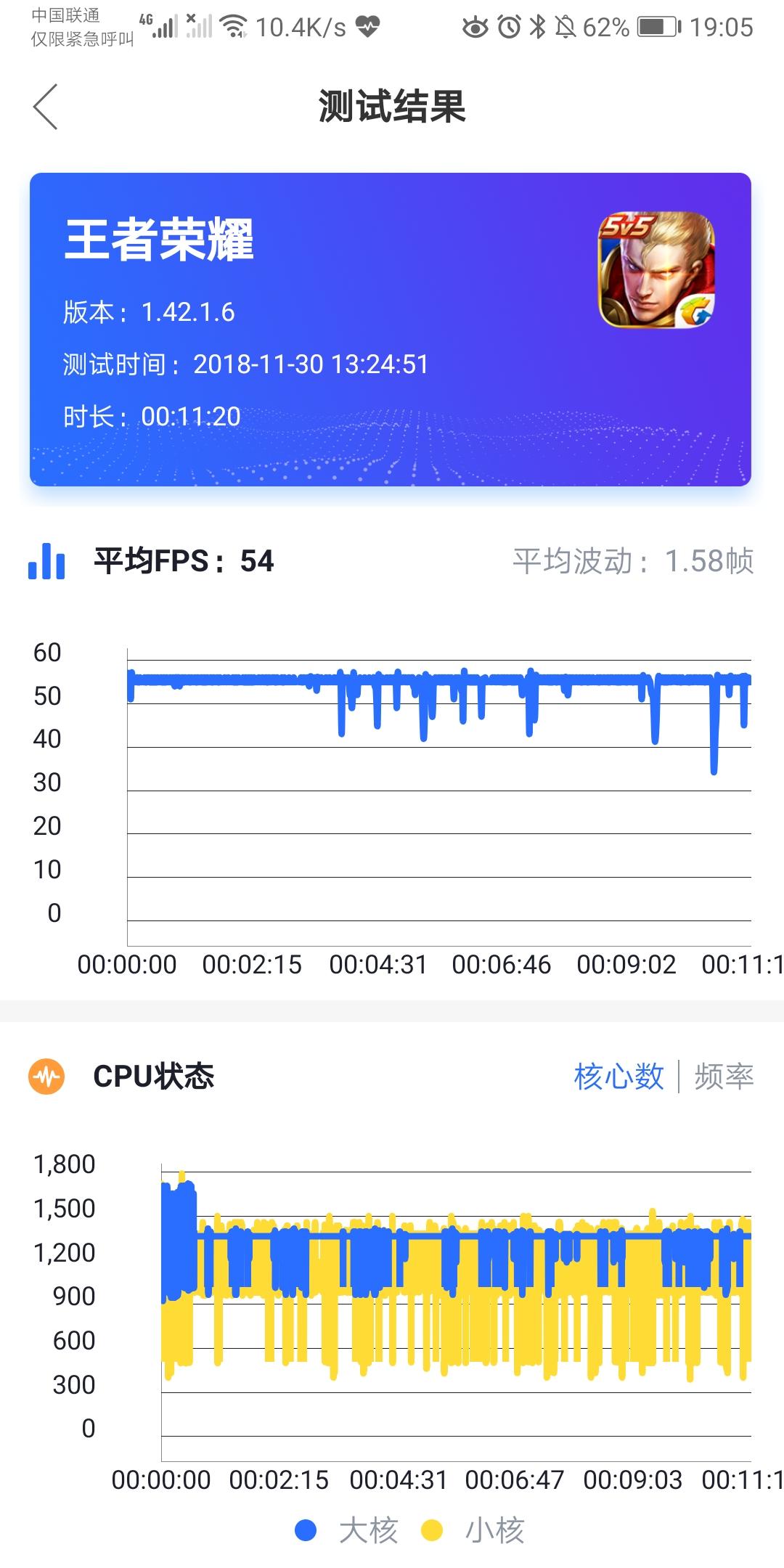 Screenshot_20181130_190519_com.af.benchaf.jpg