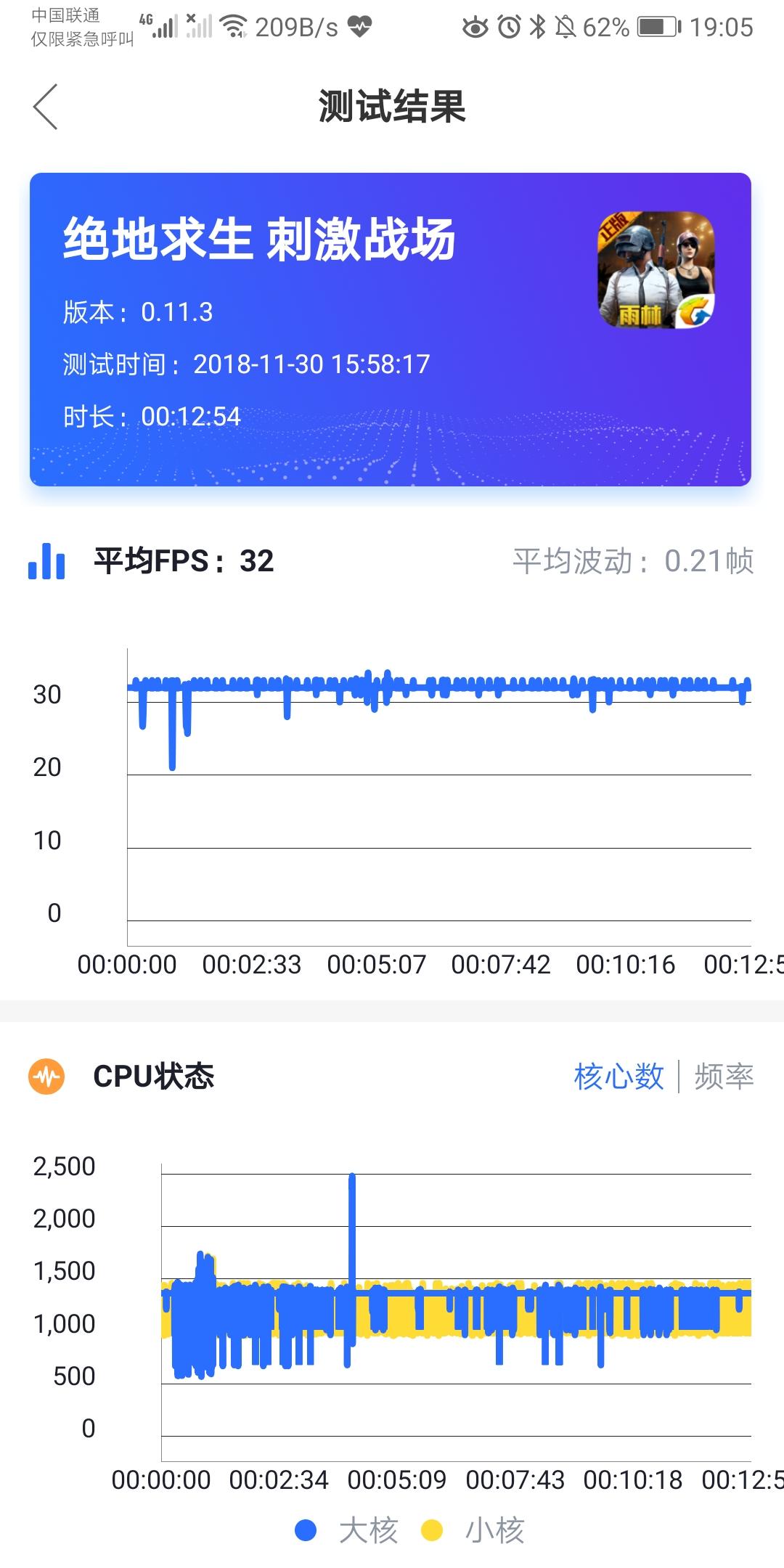 Screenshot_20181130_190544_com.af.benchaf.jpg