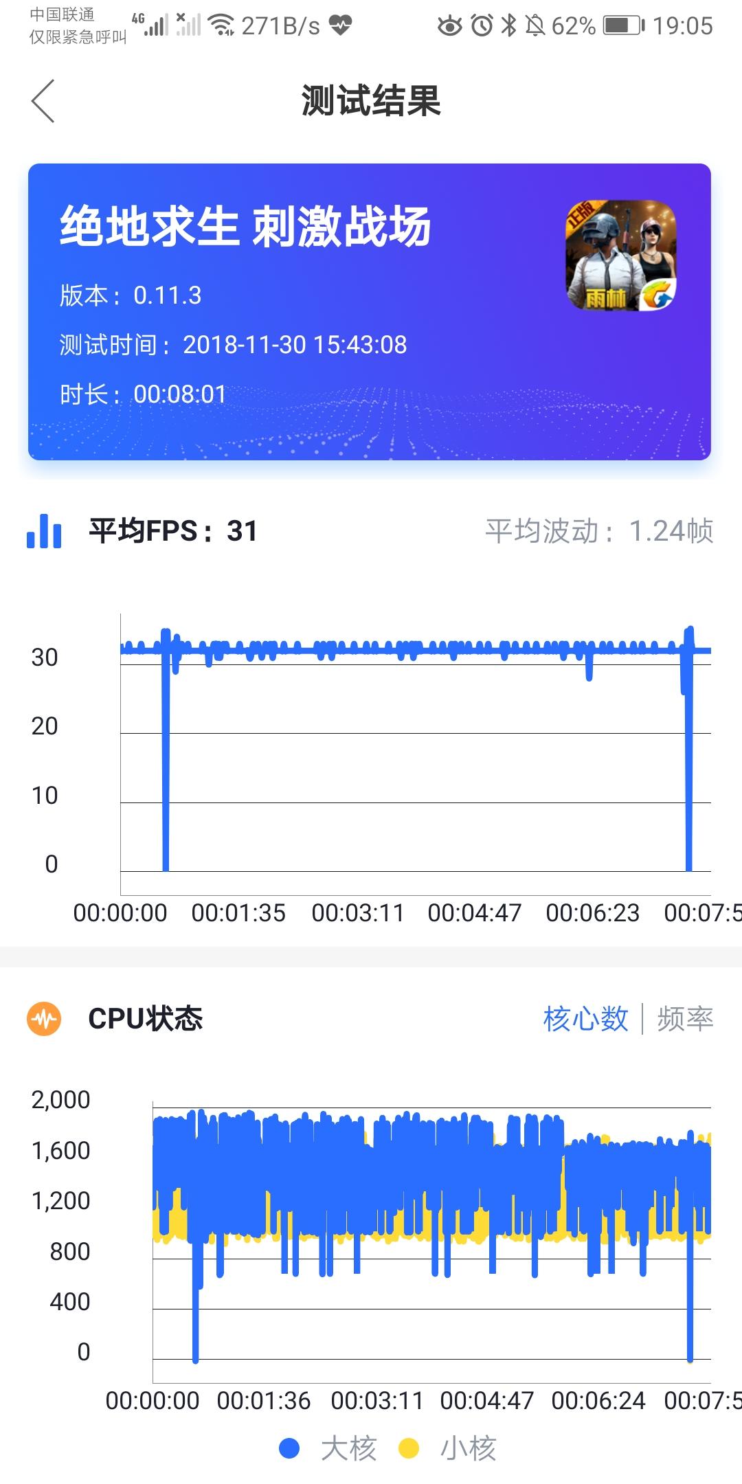 Screenshot_20181130_190534_com.af.benchaf.jpg