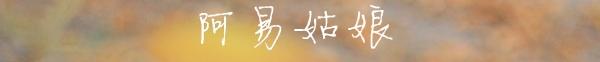 1541683401660_副本_副本.jpg