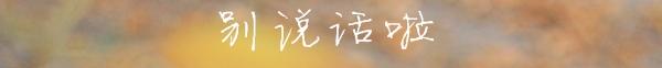 1fab9ca6df886a7de1541683401660_副本_副本.jpg