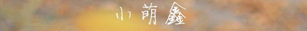 1fab9ca6df886a71541683401660_副本_副本.jpg