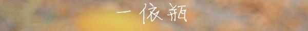 1683401660_副本_副本.jpg
