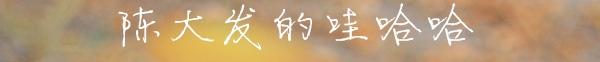 83401660_副本_副本.jpg