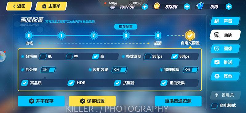 Screenshot_20181202_120229_com.miHoYo.bh3.huawei.jpg