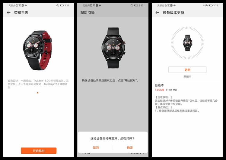 Screenshot_20181106_115855_com.huawei.android.launcher_副本.jpg