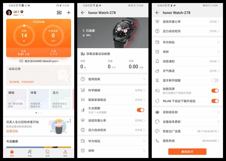 Screenshot_20181106_115855_com.huawei.android.launcher_副本_副本_副本.jpg