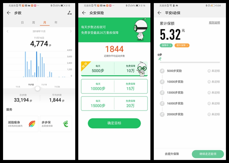 Screenshot_20181106_115855_com.huawei.android.launcher_副本_副本_副本_副本.jpg