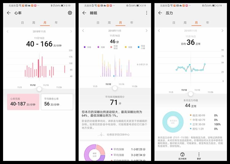 Screenshot_20181106_115855_com.huawei.android.launcher_副本_副本_副本_副本_副本..jpg