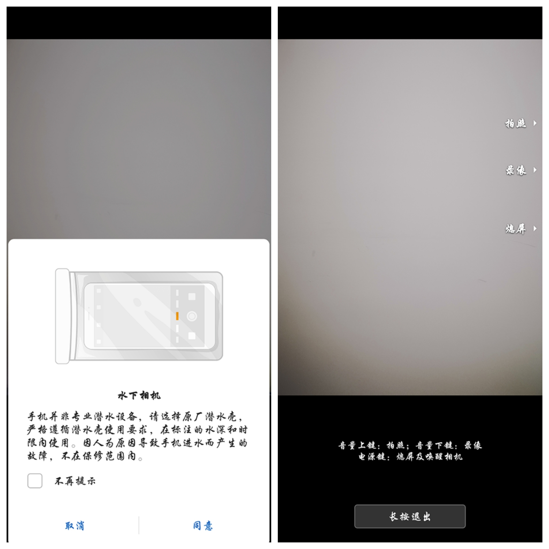 pt2018_12_05_20_41_46.jpg