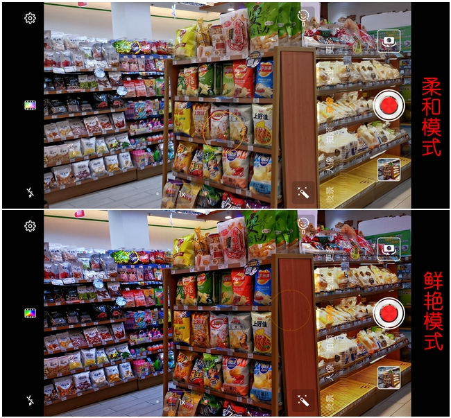 Screenshot_20181206_124006_com.huawei.camera_副本.jpg