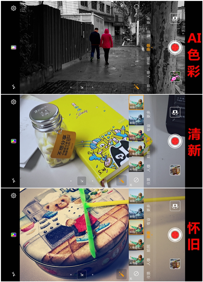 Screenshot_20181206_120500_com.huawei.camera_副本.jpg