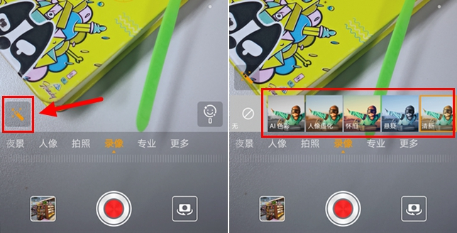 Screenshot_20181206_120500_com.huawei.camera_副本_副本.jpg