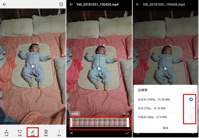 Screenshot_20181206_120500_com.huawei.camera_副本_副本_副本.jpg