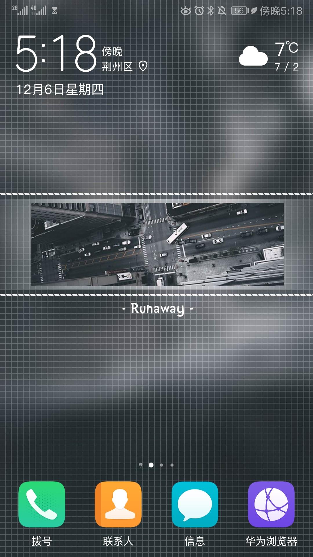 Screenshot_20181206_171834_com.huawei.android.launcher.jpg