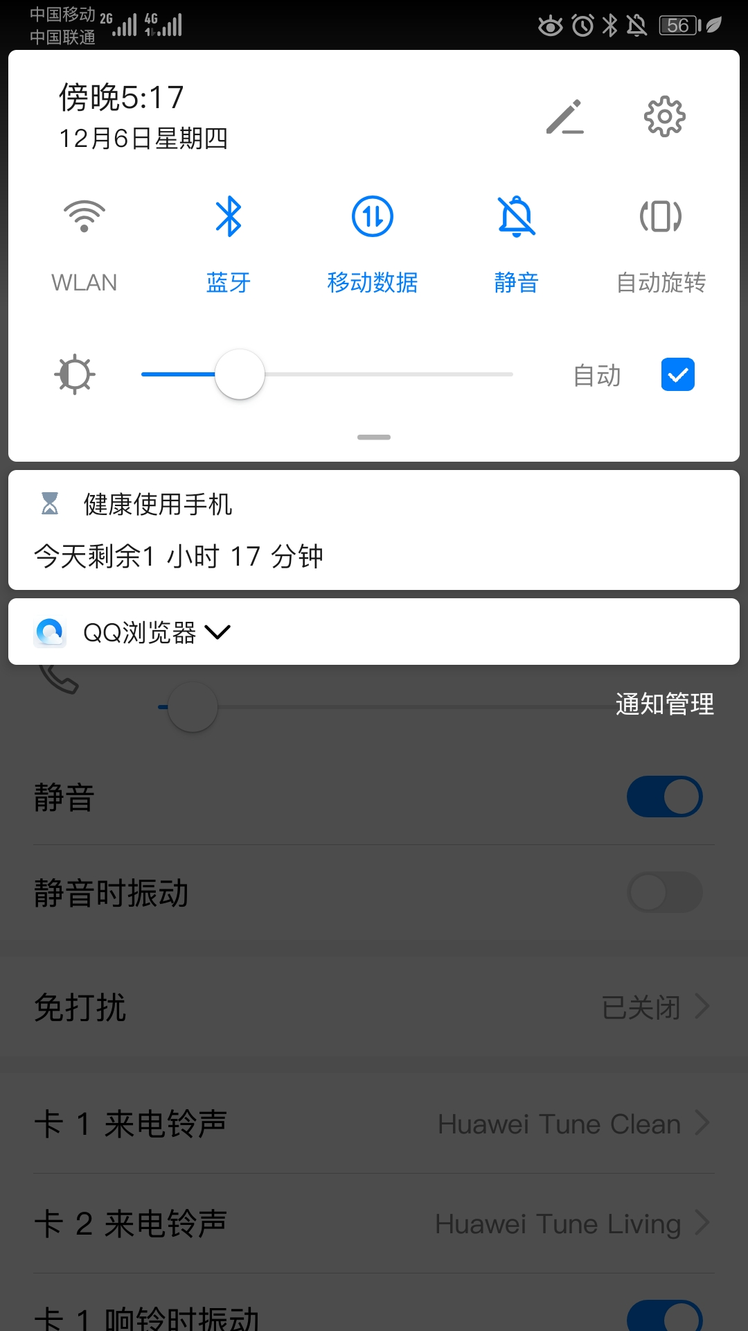 Screenshot_20181206_171719_com.android.settings.jpg