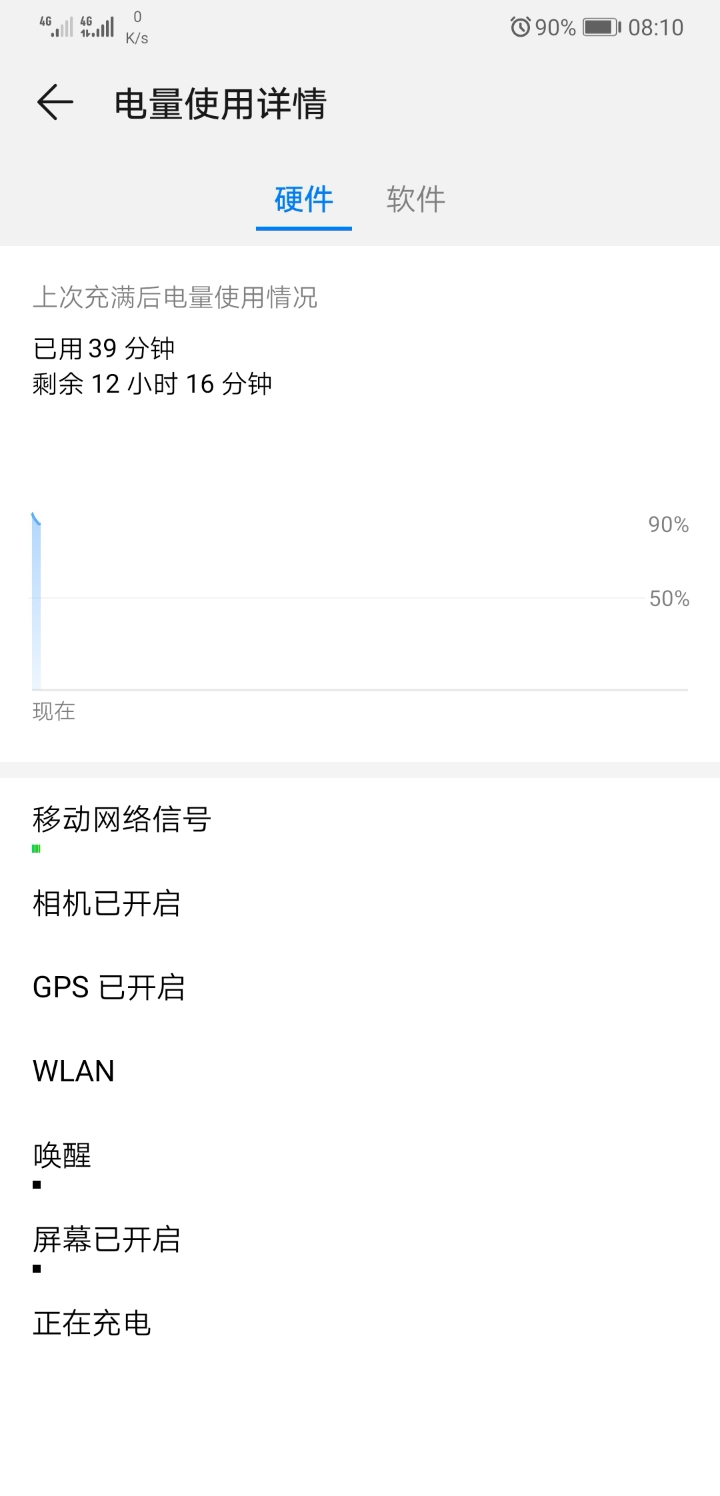 %2Fstorage%2Femulated%2F0%2FPictures%2FScreenshots%2FScreenshot_20181208_081017_.jpg