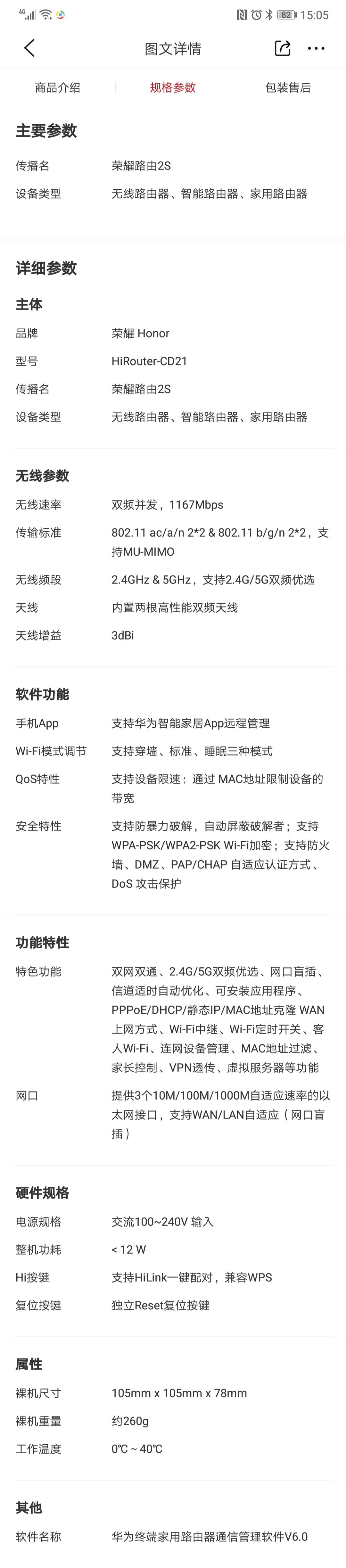 Screenshot_20181209_150551.jpg