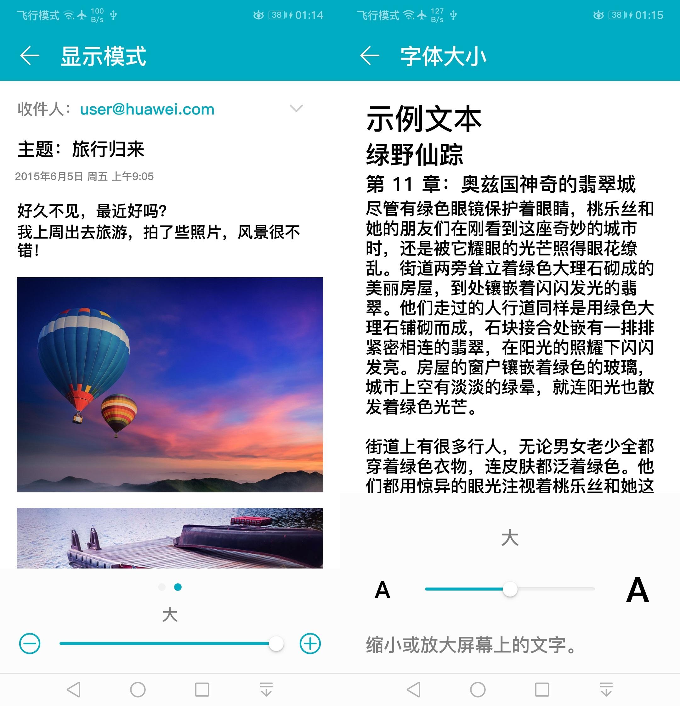 Screenshot_20181124-011458.jpg
