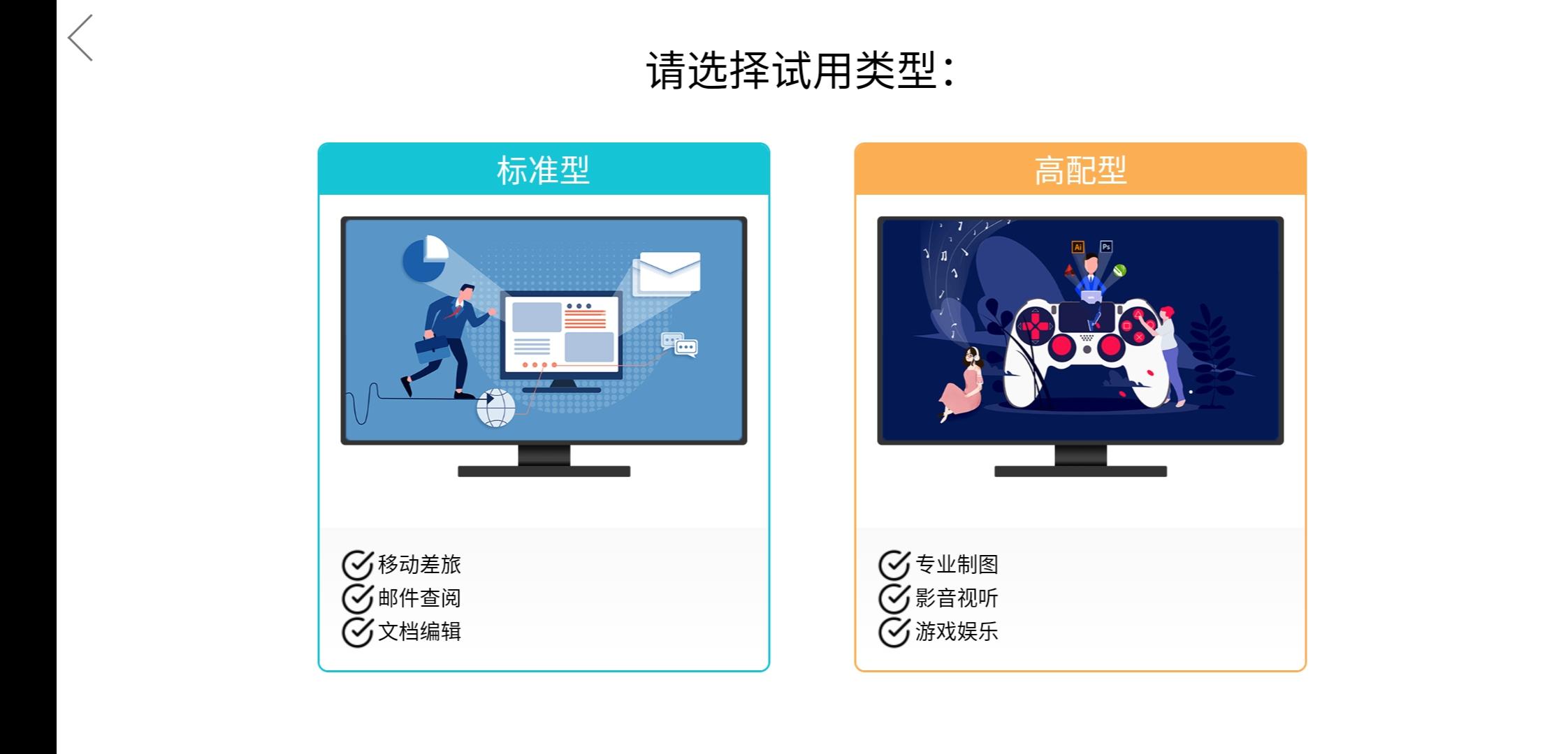 Screenshot_20181209_112459_com.huawei.cloud.jpg