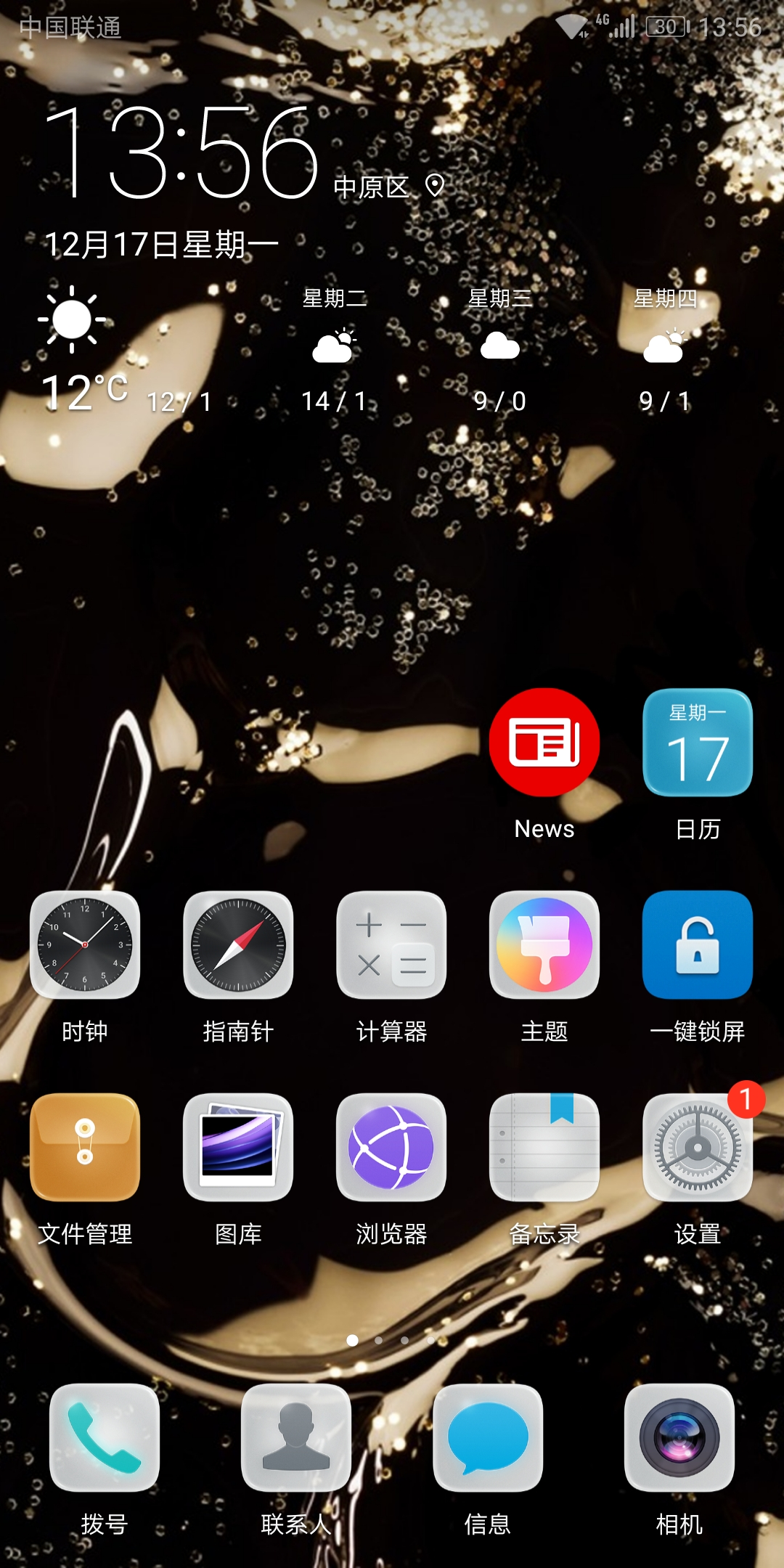 Screenshot_20181217-135618.jpg