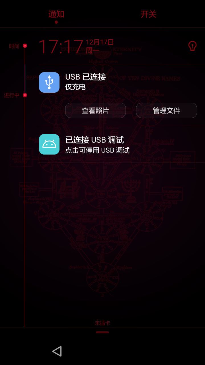 Screenshot_2018-12-17-17-17-53.png
