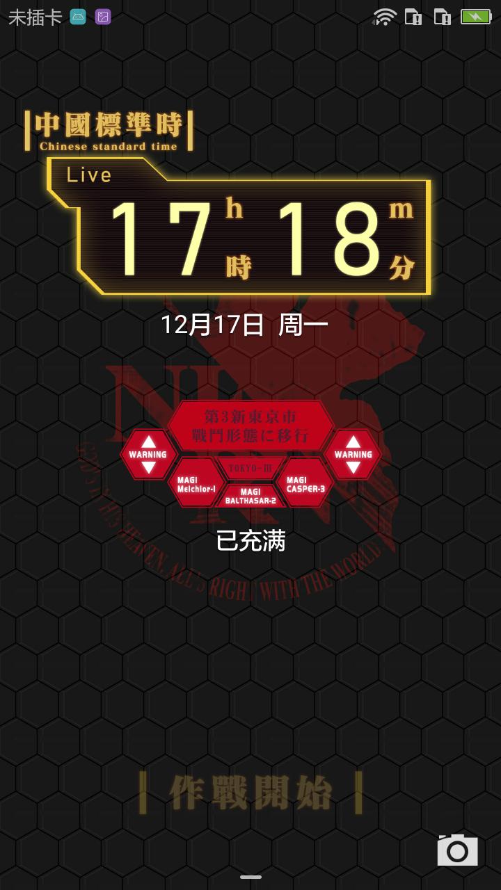 Screenshot_2018-12-17-17-18-00.png