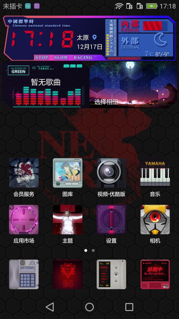 Screenshot_2018-12-17-17-18-06.png