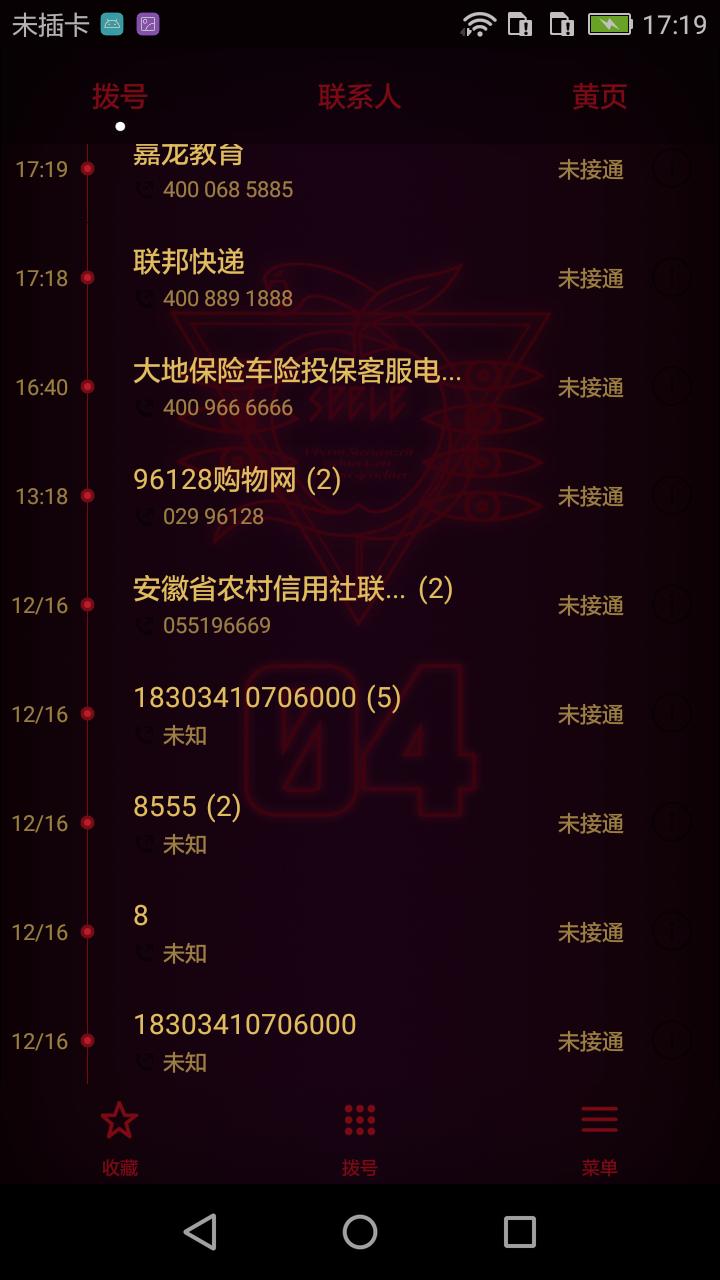 Screenshot_2018-12-17-17-19-16.png