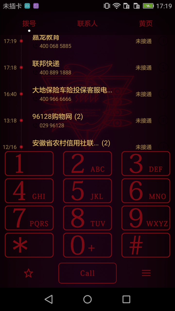Screenshot_2018-12-17-17-19-26.png