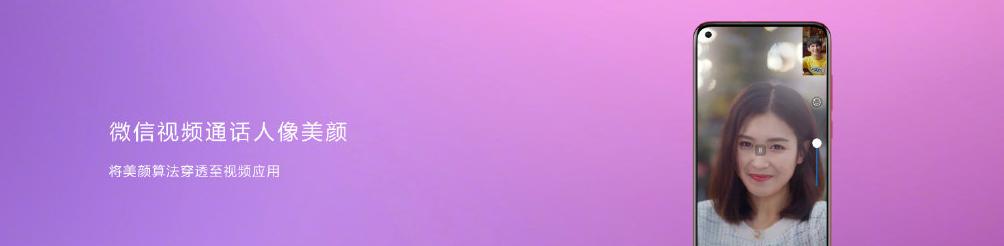 视频美颜.png