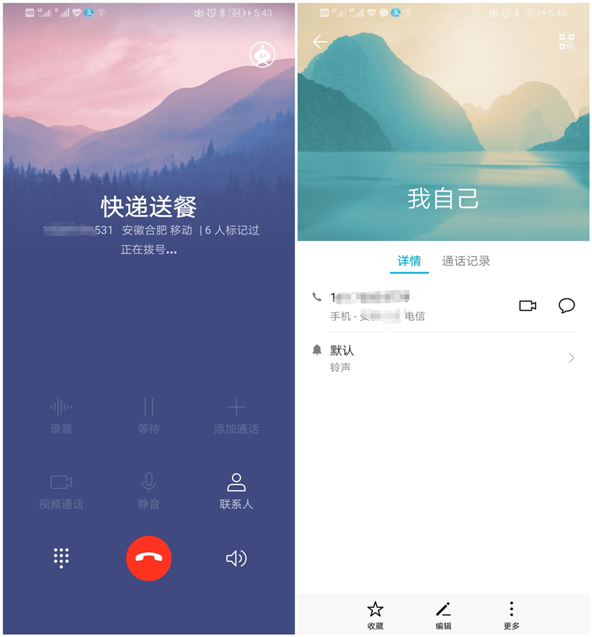 QQ图片20181118181208_副本.jpg