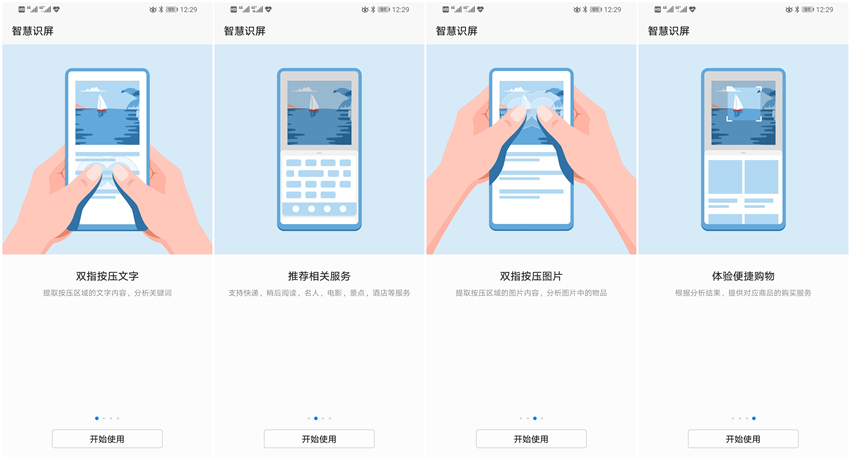 Screenshot_20181105_122917_com.huawei.hitouch_副本.jpg