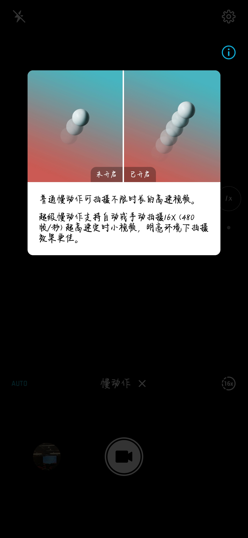 Screenshot_20181221_120621_com.huawei.camera.jpg