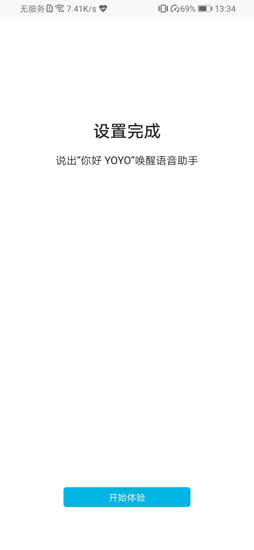 Screenshot_20181215_133413_com.huawei.vassistant.jpg