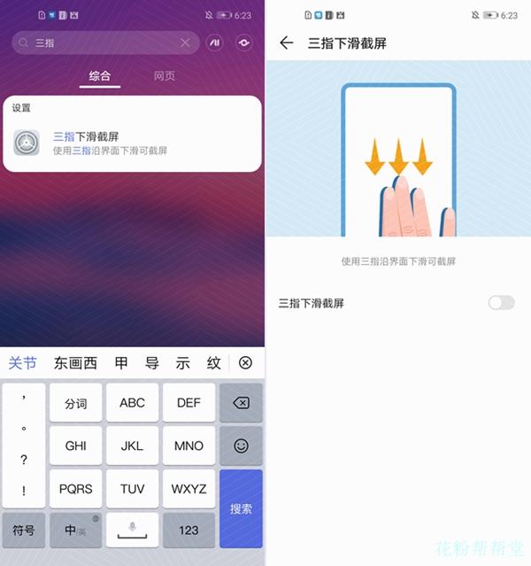 Screenshot_20181214_230824_com.huawei.android.launcher.jpg
