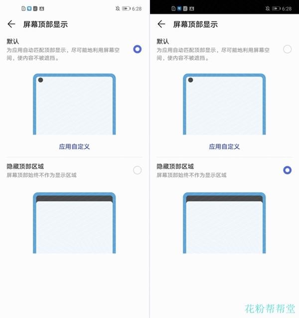 Screenshot_20181221_182835_com.android.settings.jpg