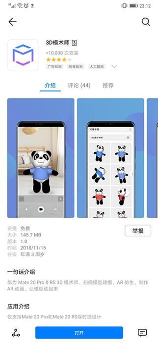 u=3538276351,589654518&fm=173&app=49&f=JPEG.jpg