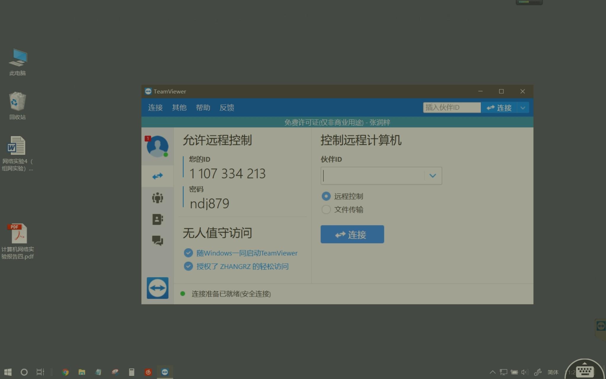 %2Fstorage%2F3639-6230%2FPictures%2FScreenshots%2FScreenshot_20181221-112445.jpg