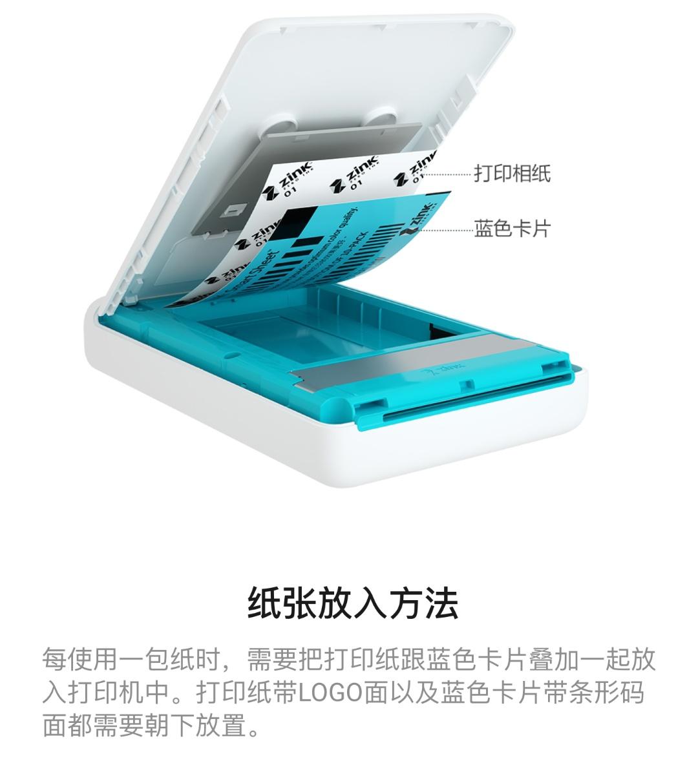 Screenshot_20181222_231736_com.huawei.av80.printe_看图王.jpg