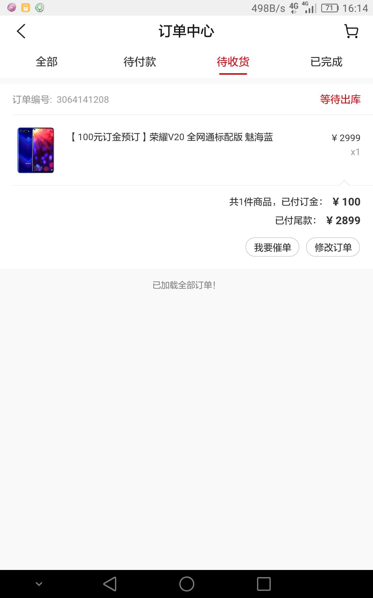 Screenshot_2018-12-29-16-14-09.png