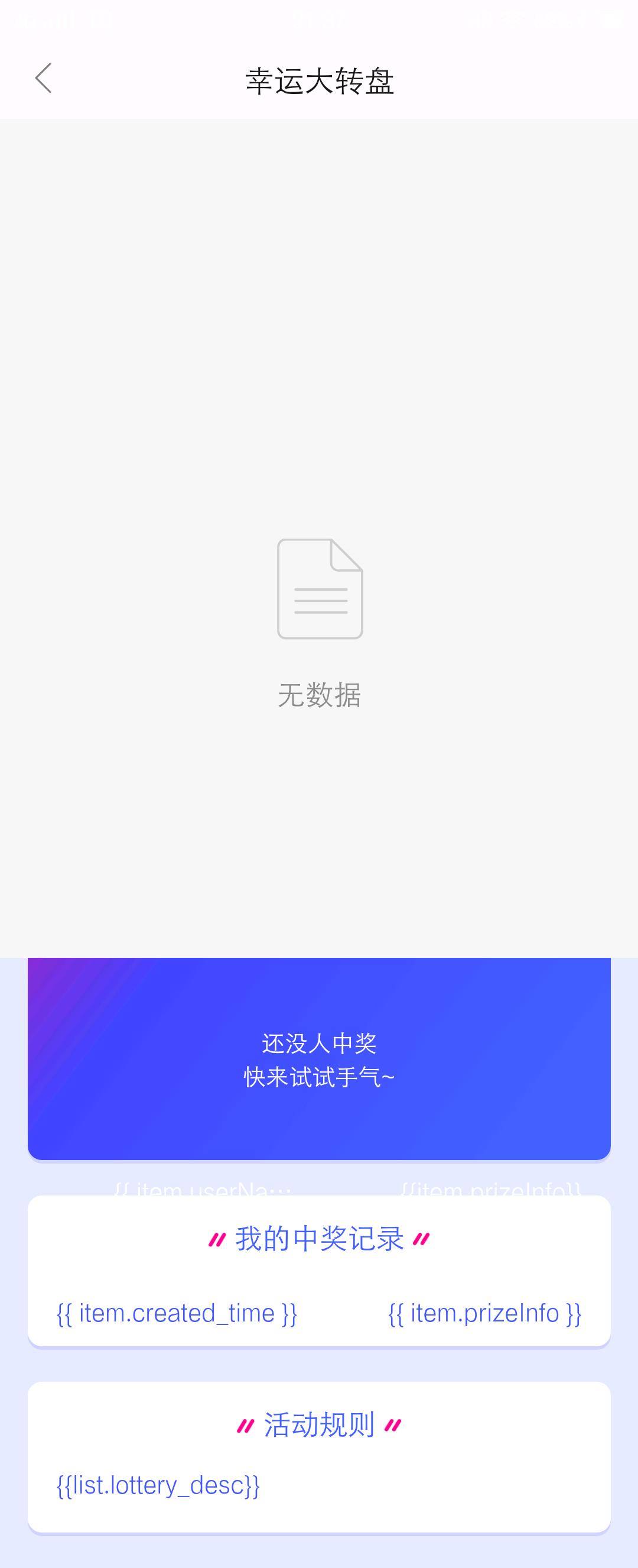 超级截屏_20190101_213753.png