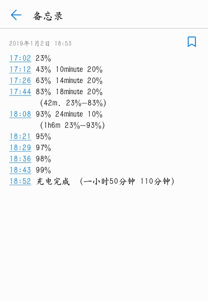 %2Fstorage%2Femulated%2F0%2Fbluetooth%2FScreenshot_20190102_185704.png