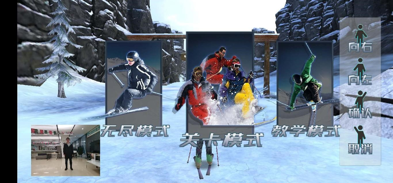 3D体感游戏12.jpg